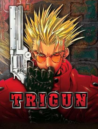 Trigun / Триган [Арт]