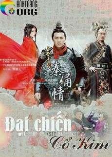 C490E1BAA1i-ChiE1BABFn-CE1BB95-Kim-Gu-Jin-Da-Zhan-Qin-Yong-Qing-2011