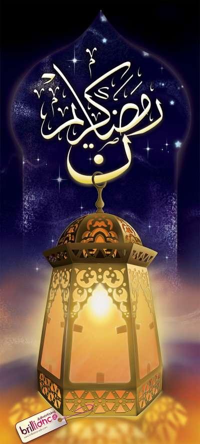 صور فوانيس رمضان 2011